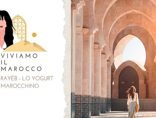 Foto, Rayëb, yogurt marocchino