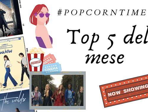 #Popcorntime31 - banner
